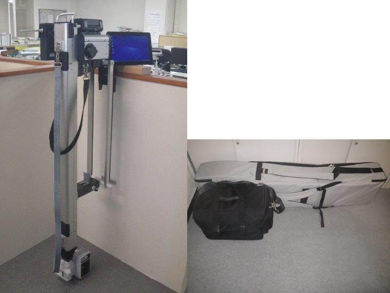 ロボットカメラ(懸垂型)